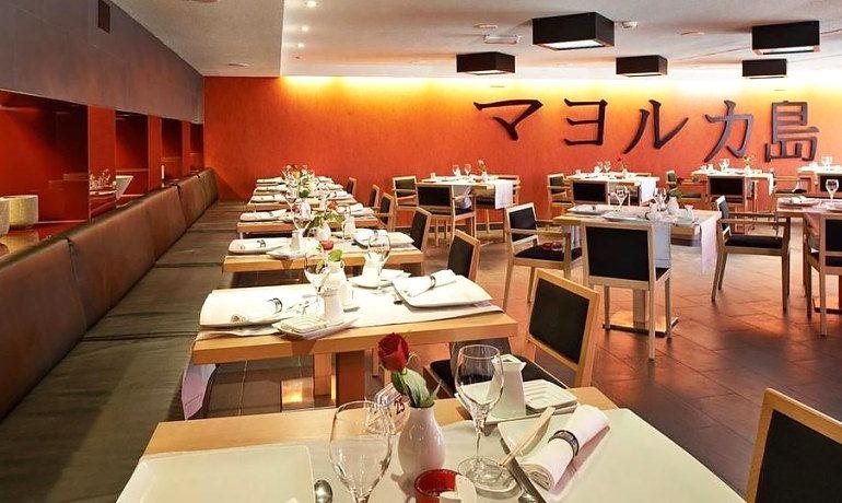 Hipotels Mediterraneo japanese restaurant